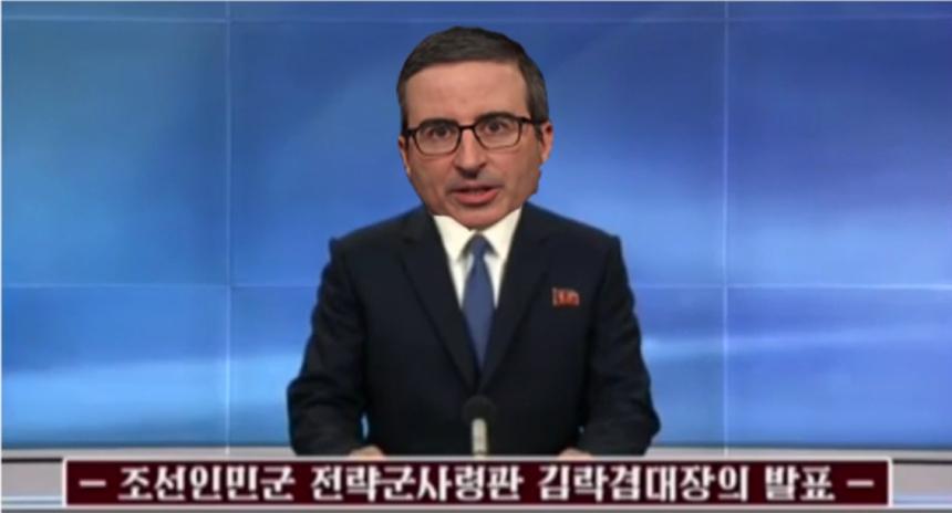 LastWeekNorthKorea.jpg